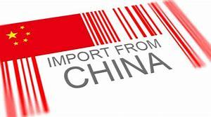واردات دوربین مداربسته از چین