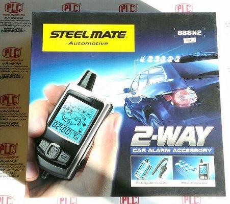 دزدگیر ماشین استیل میت t8209