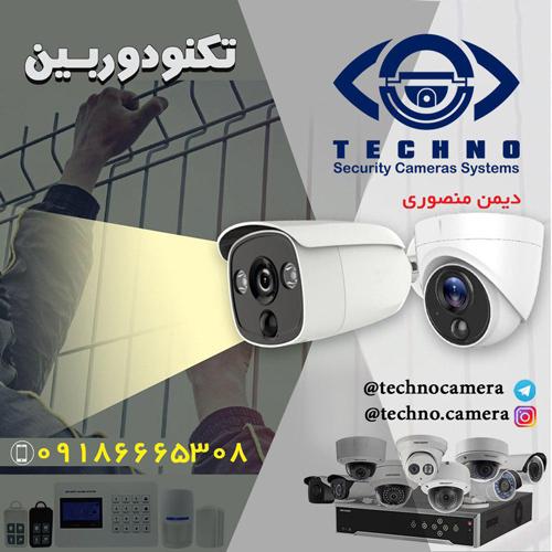 خرید اینترنتی دوربین مداربسته لامپی