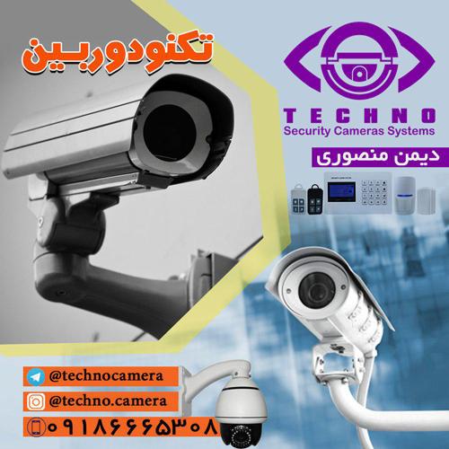 قیمت دوربین مداربسته و dvr نو نیم