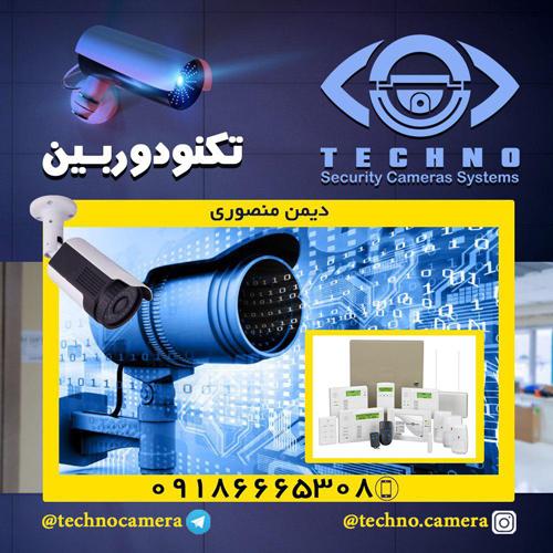قیمت دوربین مداربسته تحت شبکه داهوا