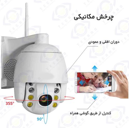 قیمت دوربین مداربسته چرخشی بیسیم با کیفیت