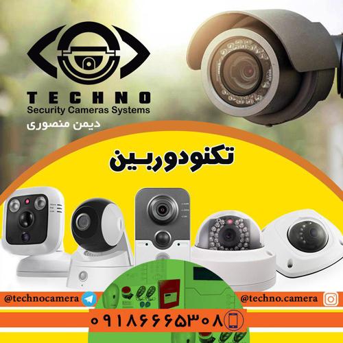 قیمت دوربین مدار بسته چرخشی خانگی