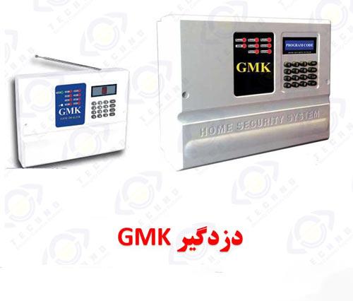 قیمت دزدگیر gmk